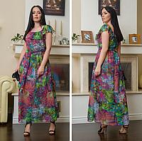 ed0f32844e902d6 Длинные шифоновые платья в Украине. Сравнить цены, купить ...