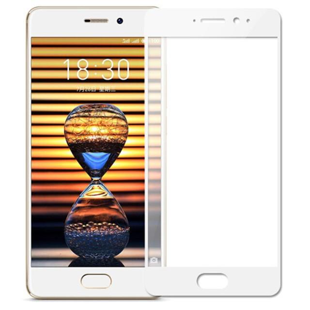 Защитное стекло Artis 2.5D CP+ на весь экран (цветное) для Meizu Pro 7