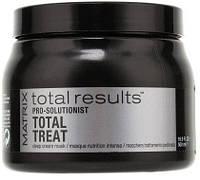 Крем-маска для питания волос Matrix Results Pro Solutionist Total Treat  500 ml