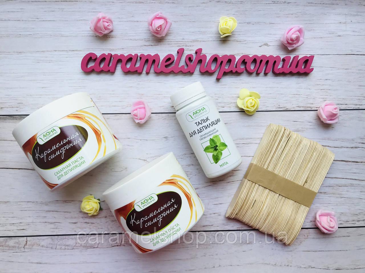 Стартовый набор для сахарной депиляции (шугаринга) в домашних условиях Карамельная Симфония