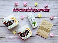 Стартовый набор для сахарной депиляции (шугаринга) в домашних условиях Карамельная Симфония, фото 1