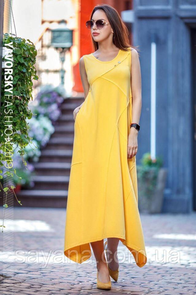 dcf2f1402370 Купить Женское летнее платье
