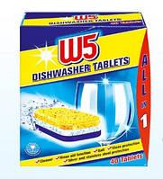 Таблетки для посудомоечной машины 3 в 1 W5, 40 шт