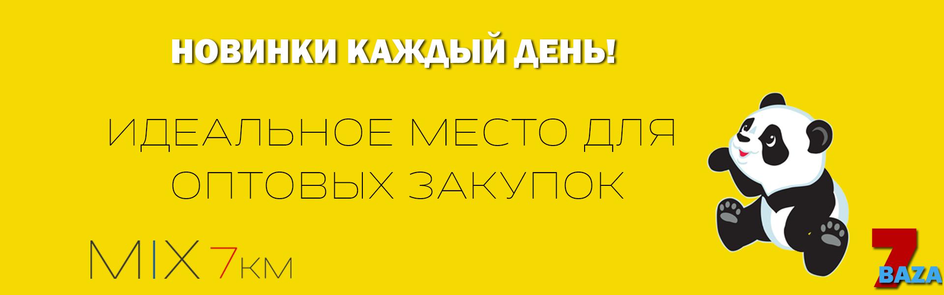 e203c51c356a Одежда сумки кошельки купить оптом на 7 километре в Одессе ...