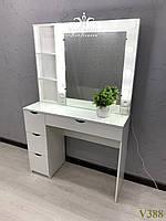 Профессиональный визажный стол с ящиком-органайзером и витриной. Модель V388 белый, фото 1