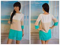 Платье мини с рукавами 3/4 в широкую полоску разных цветов 573