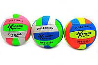 Волейбольный мяч VN2580-26. Для пляжного волейбола