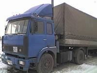 Грузоперевозки 20-ти тонниками с грузчиками в днепропетровске