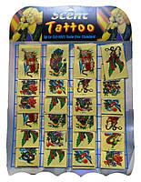 Татуировки по 240 шт. на желтом листе
