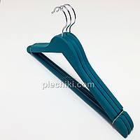 Деревянные плечики вешалки тремпеля c покрытием soft-touch бирюзового цвета, в упаковке 3 штуки