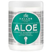 Маска Kallos Cosmetics для волос с экстрактом алоэ вера 1000 мл