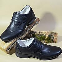 Туфельки B&G 09-12-00582 (34р - 23,3см), фото 1