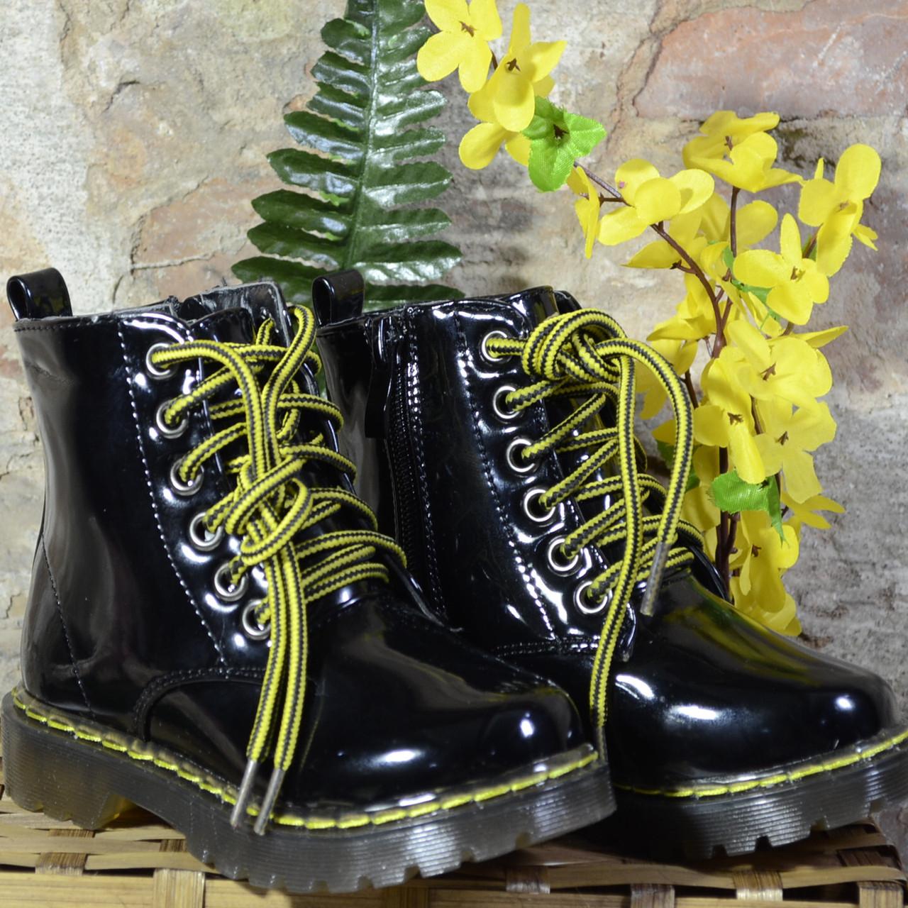 Ботинки 03-29-00386 (25р - 15,7см)