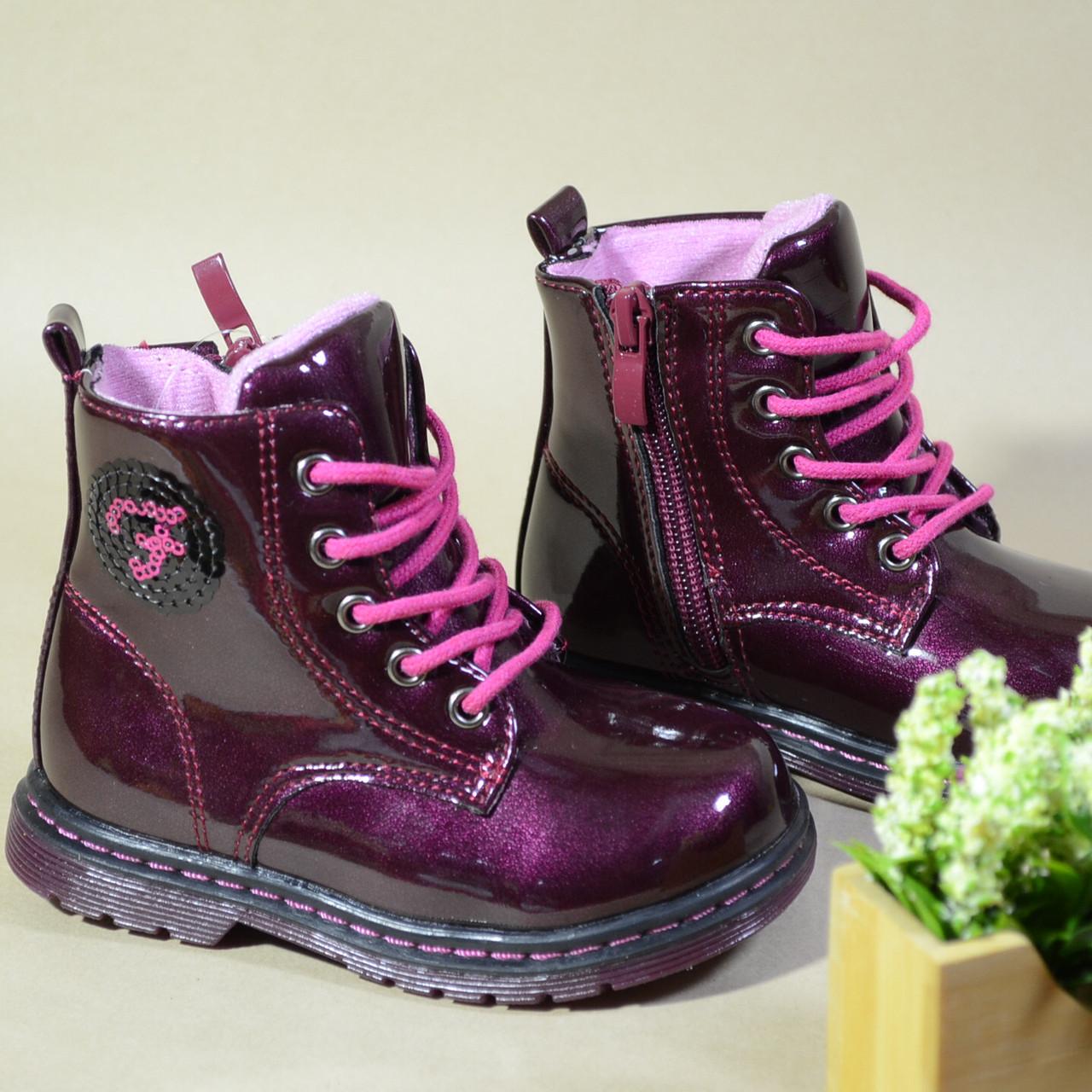 Ботинки 03-34-00344 (23р - 14,3см)
