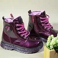 Ботинки 03-34-00344 (23р - 14,3см), фото 1