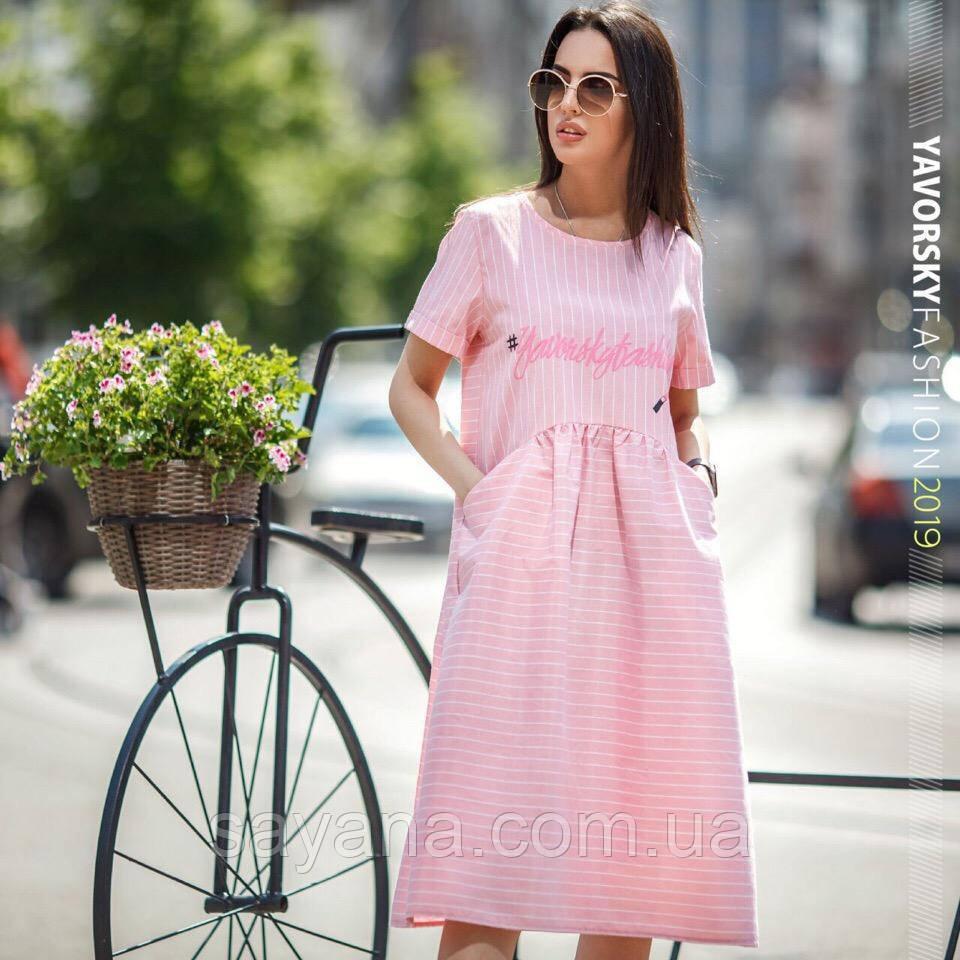 """Жіноче ніжне плаття """"Челсі"""" з кишенями. ВС-11-0519"""