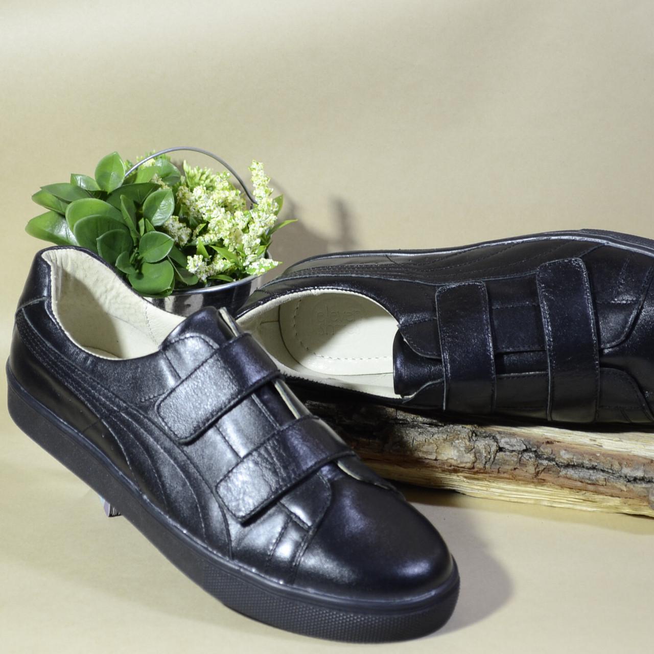 Кроссовки Eleven shoes 16-408-221 (32р - 21,5см)