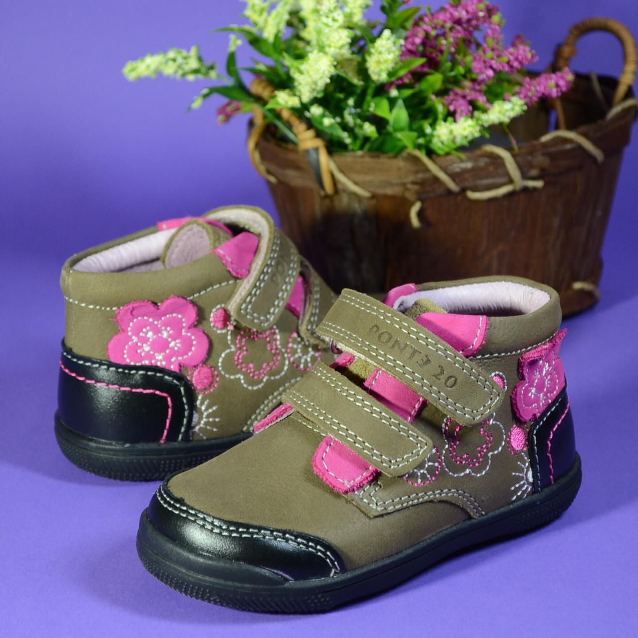 Ботинки D.D.Step DA03-1-55 chocolate (22р - 14см)