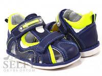 Шкіряні босоніжки дитячі Clibee F268 blue-green 20-25