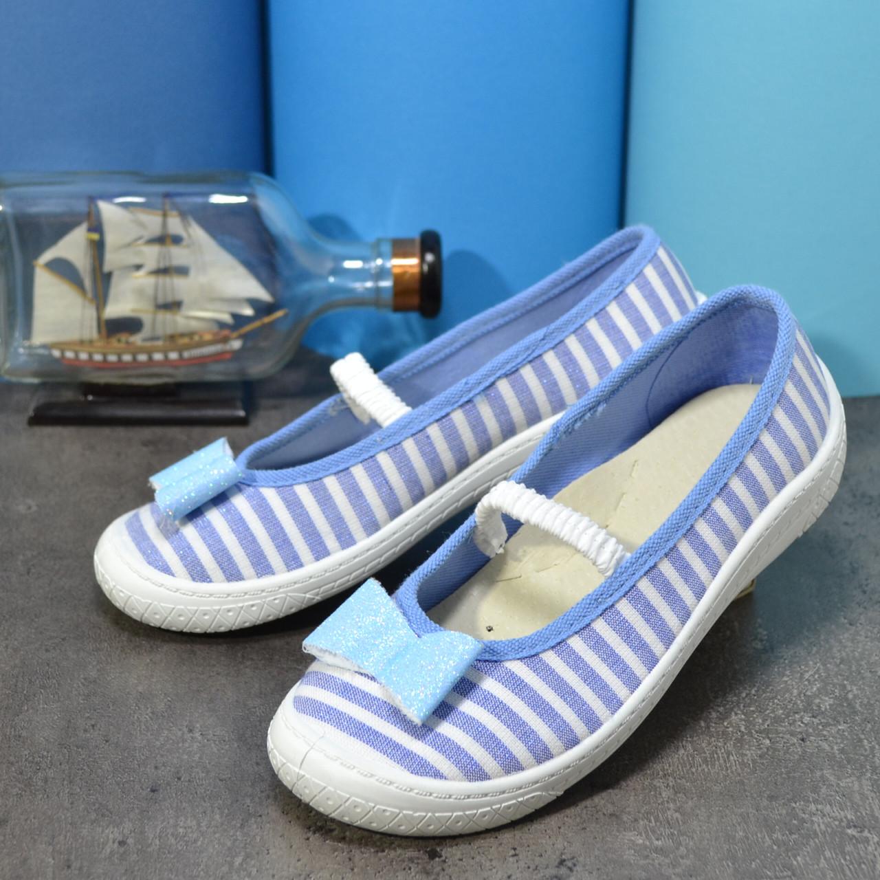 Тапочки на девочку голубые в полоску 3F 08-22-15157 (33р - 21см)