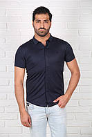 Мужская шелковая рубашка синий Gucci размер 2XL, шёлк