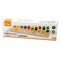 """Игрушка Viga Toys """"Цифры и счет"""" - математика для детей от 3 лет"""