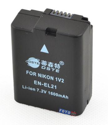 Аккумулятор Nikon EN-EL21 (DSTE)