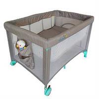 Манеж-кровать для отдыха и игр ребенка до 3 лет - Манеж Wonderkids Voyager (серый)