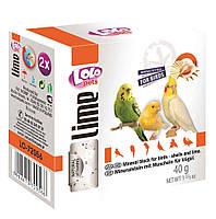LoLo Pets lime for BIRD Минеральный камень для птиц с РАКУШКАМИ