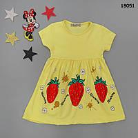 """Летнее платье """"Клубничка"""" для девочки. 86, 98 см, фото 1"""
