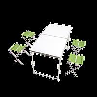 Раскладной стол + 4 стула Кемпинг XN-12064, фото 1