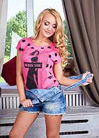 Летняя яркая женская футболка Ar5950 р.44-46