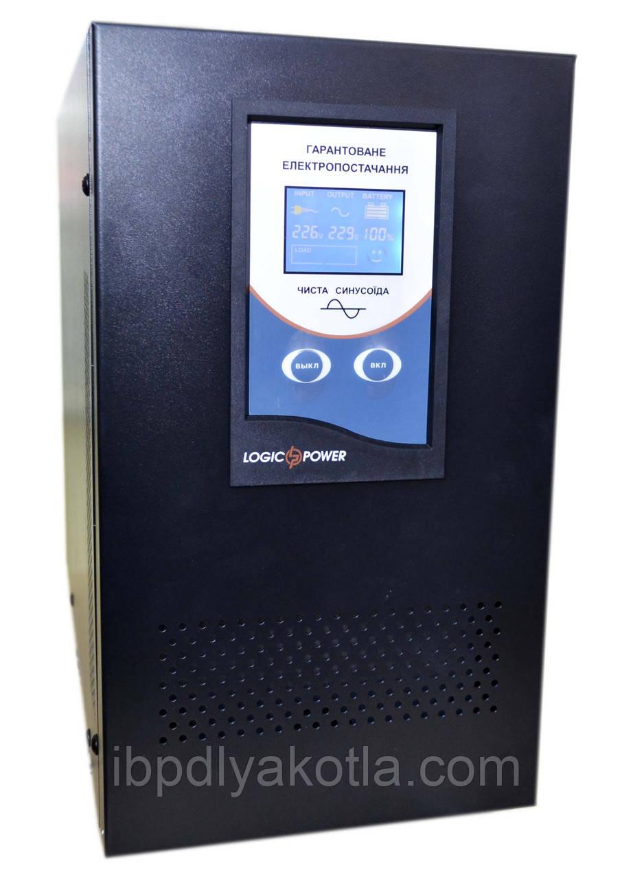 ИБП Logicpower LPM-PSW-6000 (4200Вт), для котла, чистая синусоида, внешняя АКБ