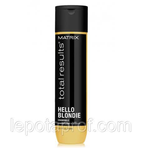 Кондиционер для окрашенных и натуральных оттенков блонд Matrix Total Results Hello Blondie 300 ml