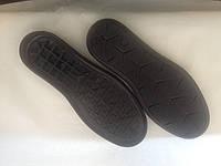 b63999735786bc Подошва для обуви в Павлограде. Сравнить цены, купить ...