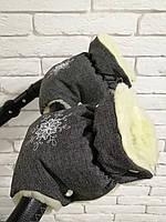 Рукавички-Муфта на коляску Ok Style Снежинка Лен Темно серый, фото 1