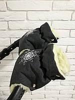 Рукавички-Муфта на коляску Ok Style Снежинка Лен Графит