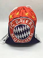 Рюкзак-мешок для обуви Бавария, Bayern