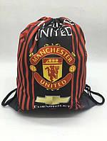 Рюкзак-мешок для обуви Манчестер Юнайтед, MU