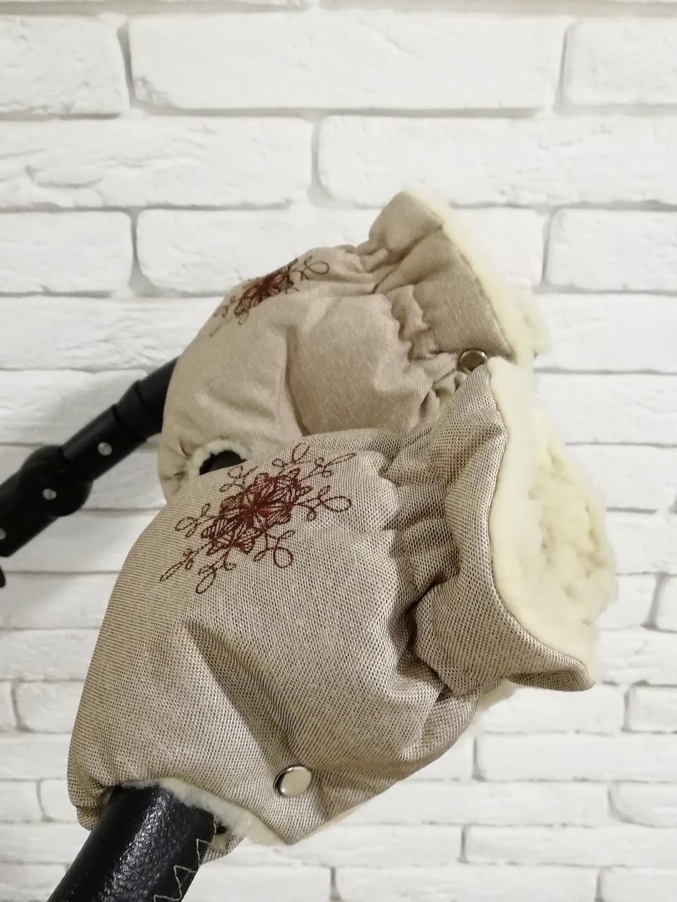 Рукавички-Муфта на коляску Ok Style Снежинка Лен Капучино