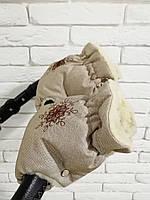Рукавички-Муфта на коляску Ok Style Снежинка Лен Капучино, фото 1