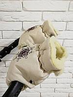 Рукавички-Муфта на коляску Ok Style Снежинка Лен Молочный, фото 1