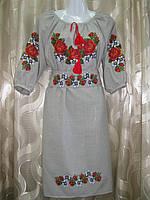 Жіноче плаття PG-23