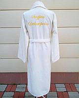 448a9a0c28c5 Белые махровые халаты в Украине. Сравнить цены, купить ...