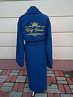 Синий махровый халат с золотой вышивкой