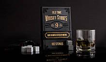 Камни для виски Whisky Stones 9 шт (Сертификат) + мешочек. Кубики для виски, фото 3