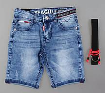 Джинсовые шорты для мальчиков Seagull, 134-164 рр. {есть:134,140,146}