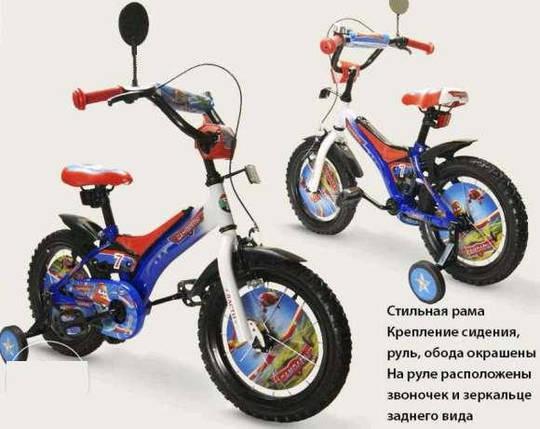 """Велосипед  детский  """"Самолёты"""" 14""""  141403-J, фото 2"""