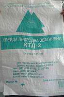 Мел  МТД 2 СМИЗ доставка