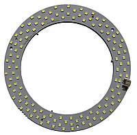 Сменное кольцо с диодами Led для лампы лупы с линзой 10 см